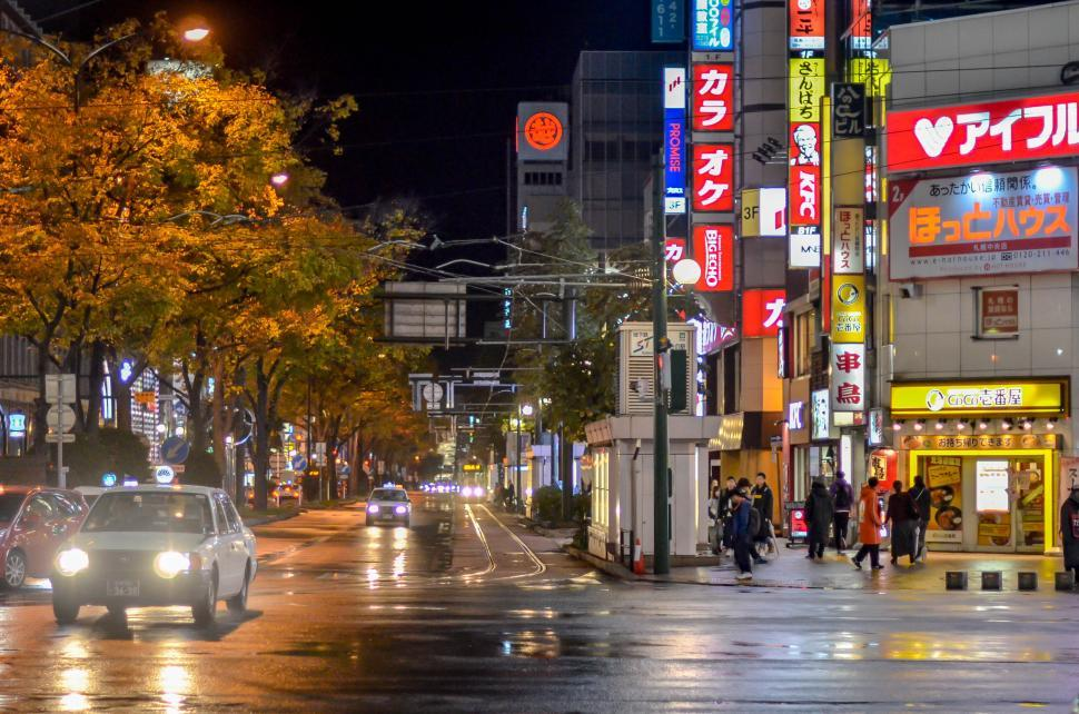 Download Free Stock HD Photo of Night City in Japan  Online