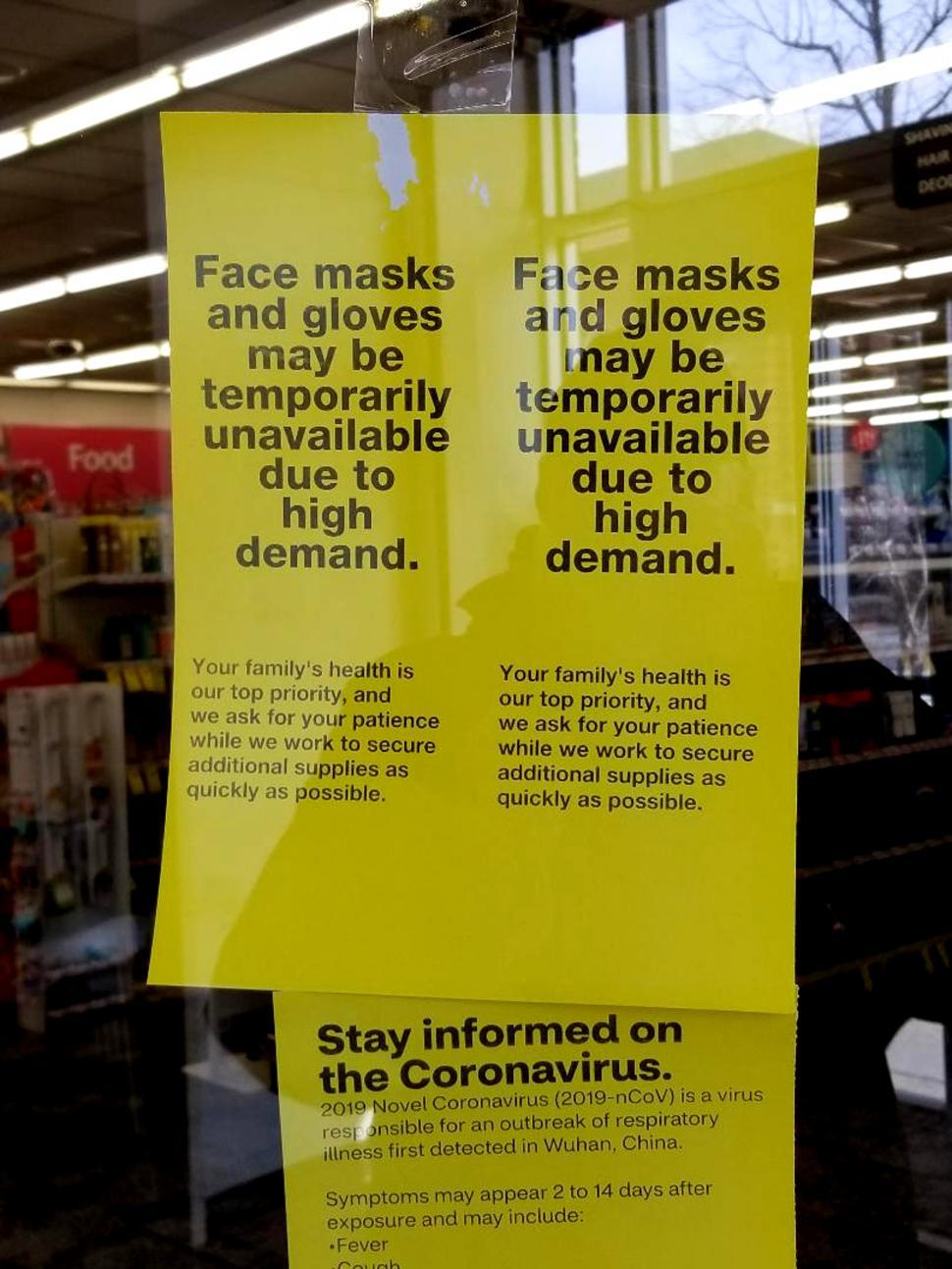 Facemasks and gloves unavailable