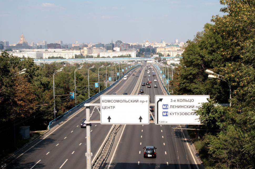 Download Free Stock HD Photo of Moscow Online