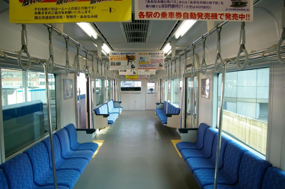 Download Free Stock HD Photo of Empty Train Online