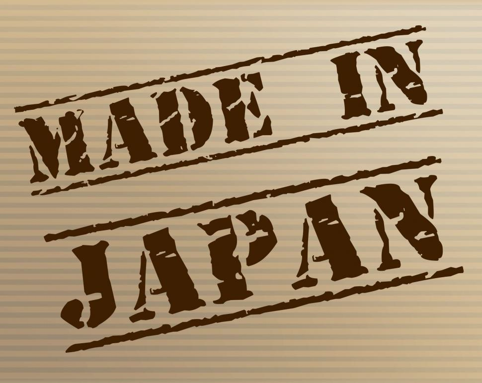 Download Free Stock HD Photo of Made In Japan Represents Factory Manufacture And Export Online