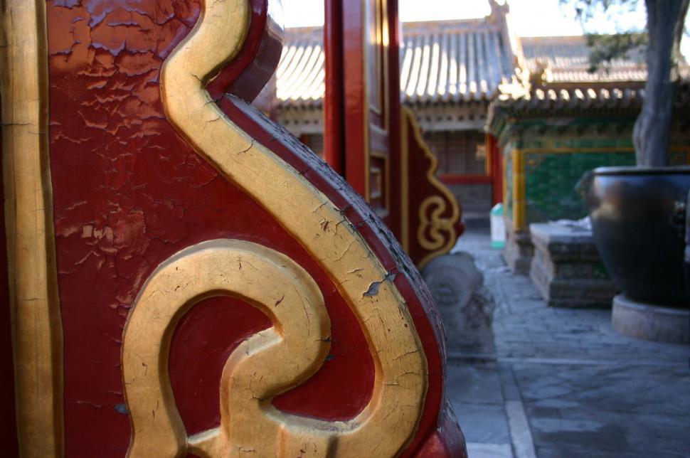 Download Free Stock HD Photo of Forbidden City Online