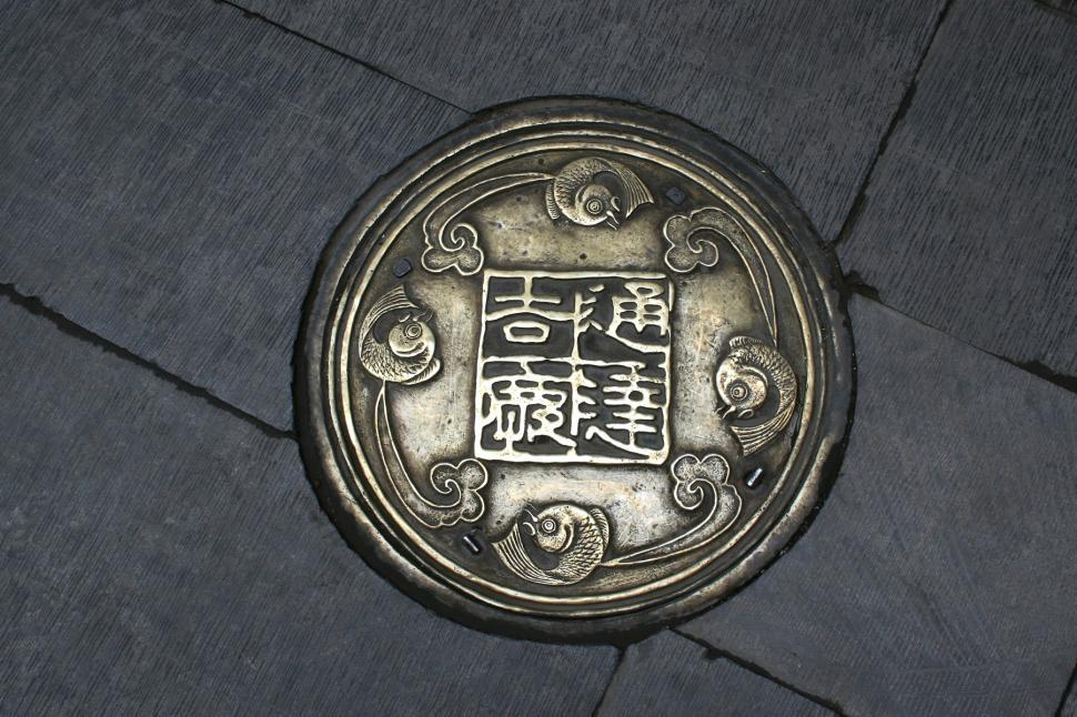 Download Free Stock HD Photo of Chinese drain cover Online