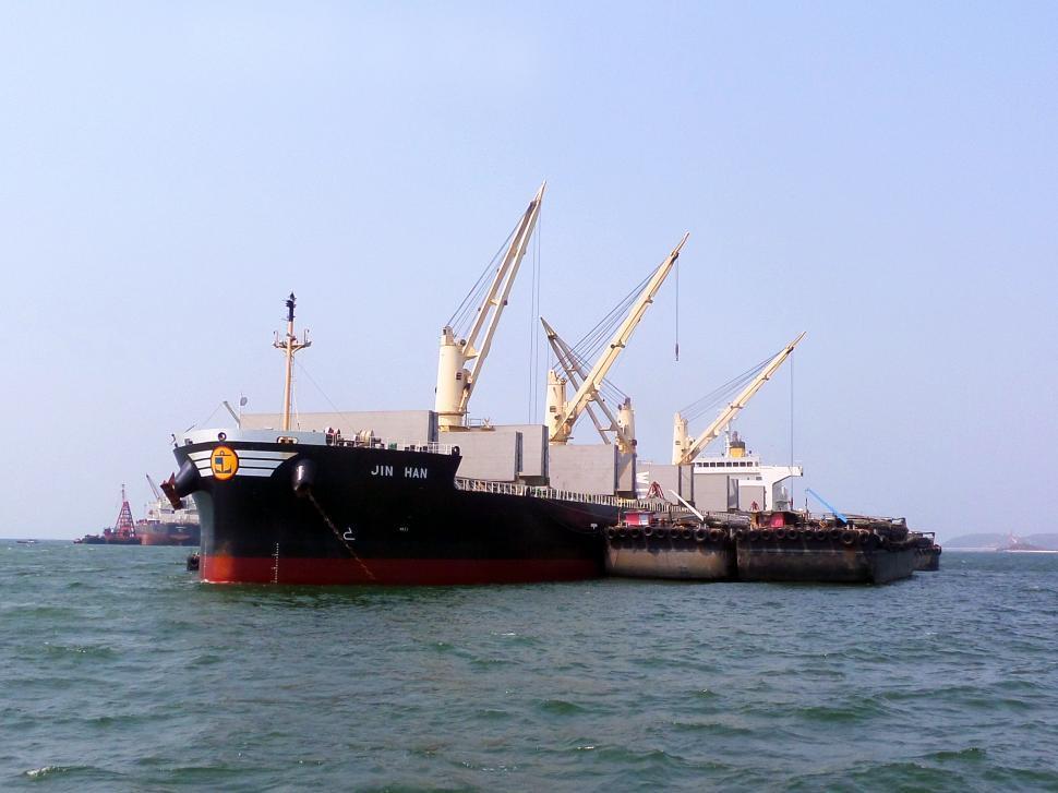 Download Free Stock HD Photo of The Jin Han, bulk carrier ship Online