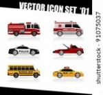 set of the car icons in vector. ...