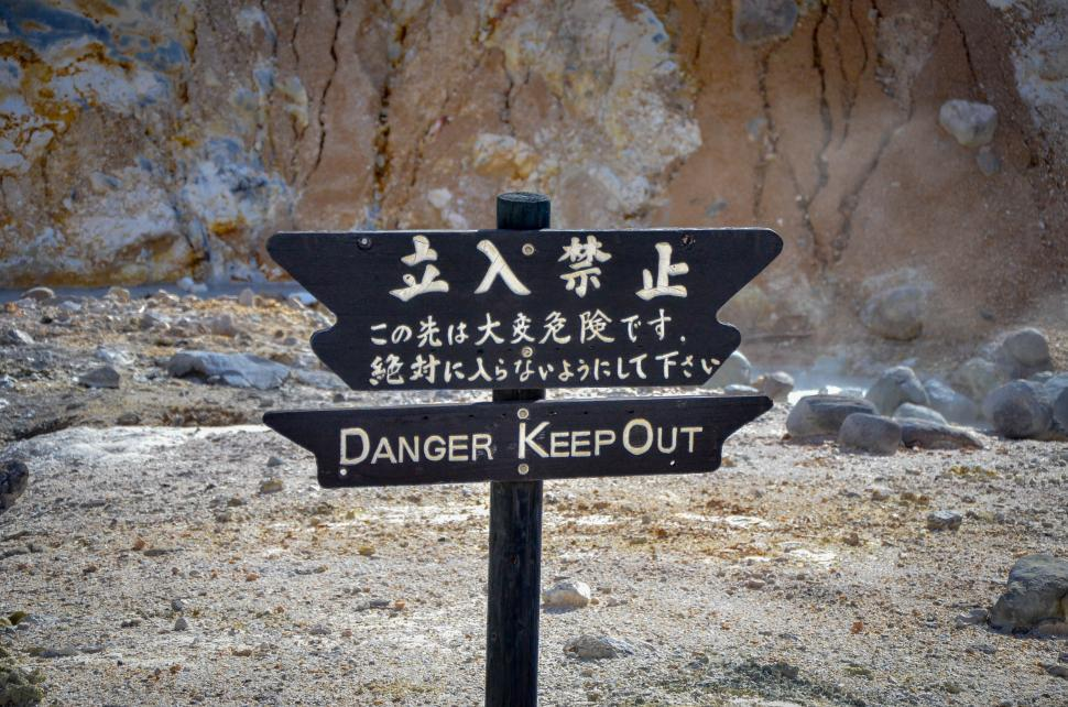 Download Free Stock HD Photo of Sign at Volcano in Japan  Online