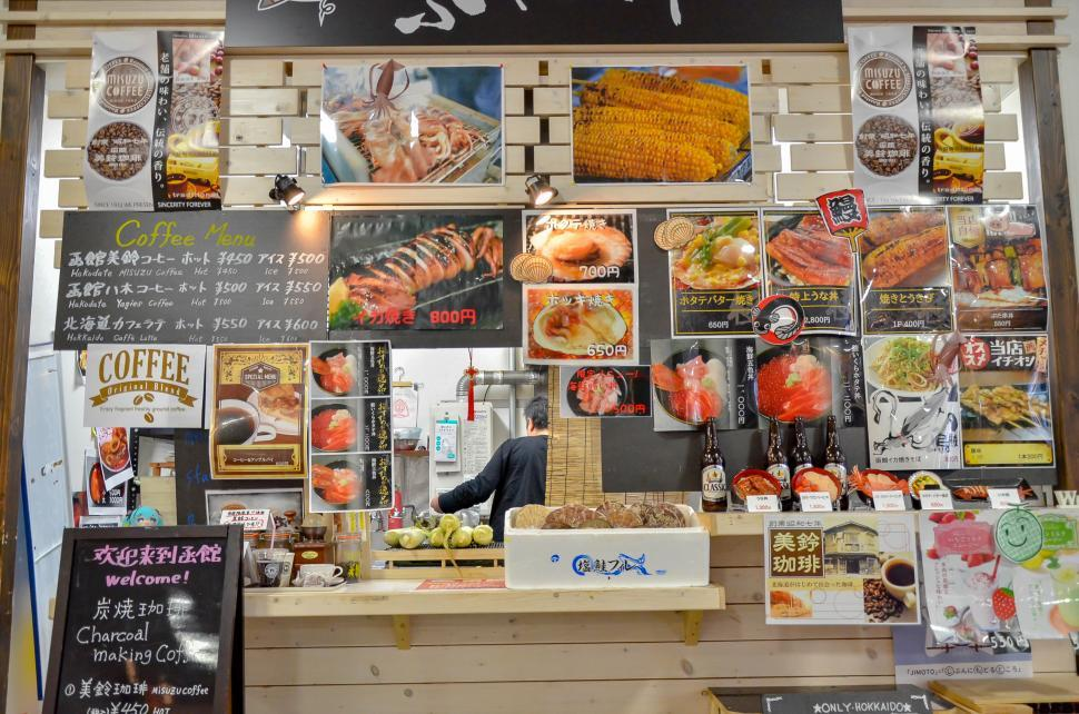 Download Free Stock HD Photo of Vendor at Japanese Food Court  Online