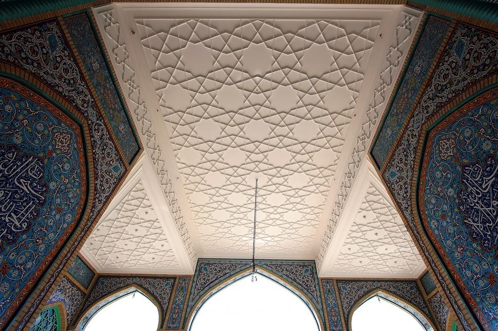 Download Free Stock Photo of life in qom - Ornate Ceiling