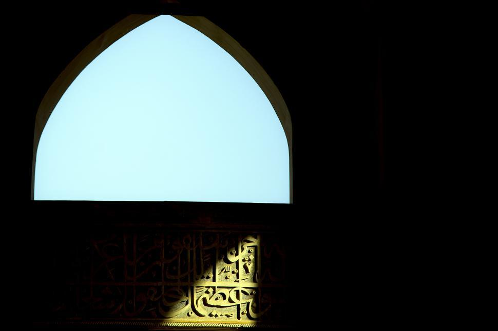 Download Free Stock HD Photo of Isfahan Province  Online