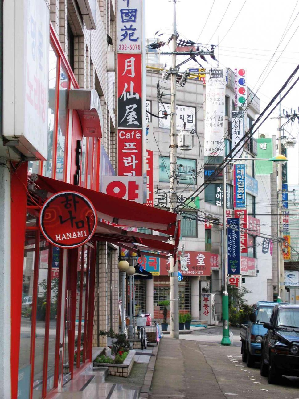 Download Free Stock Photo of On the sidewalk of Korea