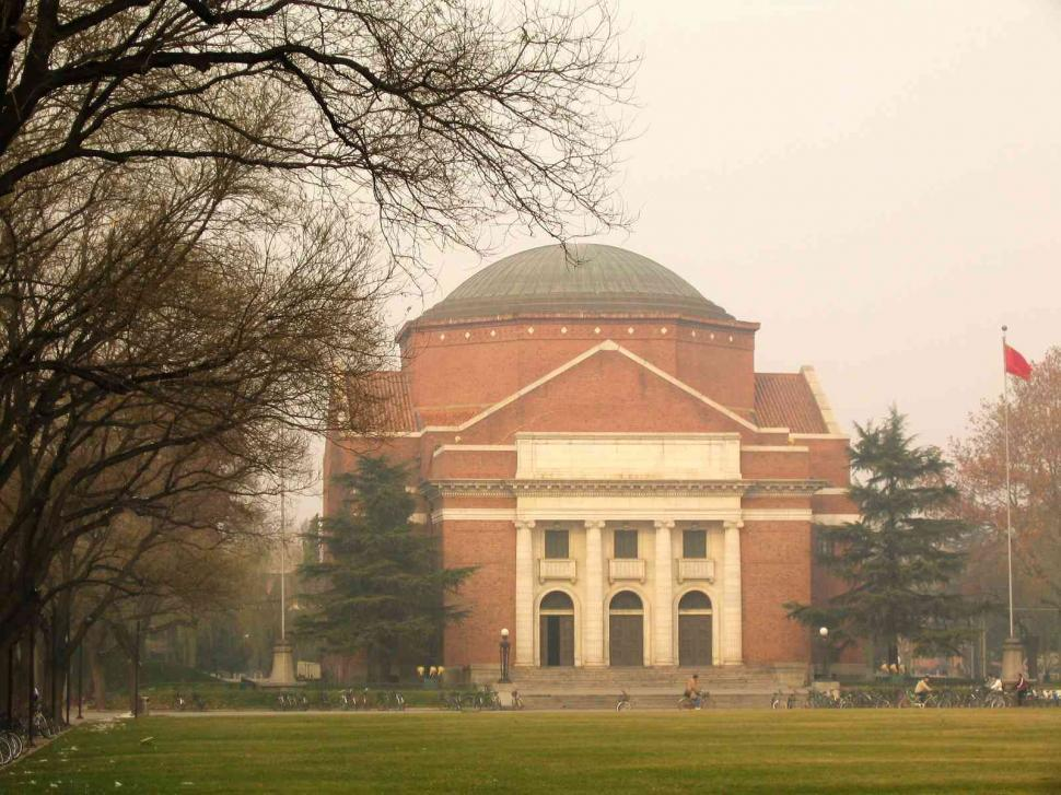 Download Free Stock HD Photo of Campus auditorium Online