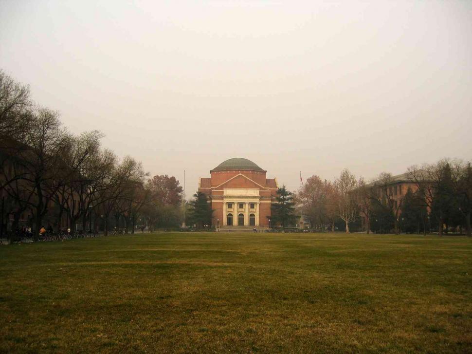 Download Free Stock HD Photo of Campus auditorium Online