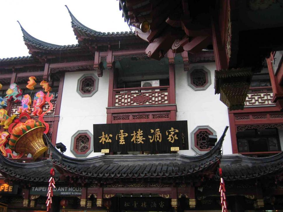 Download Free Stock Photo of Chinese architecture