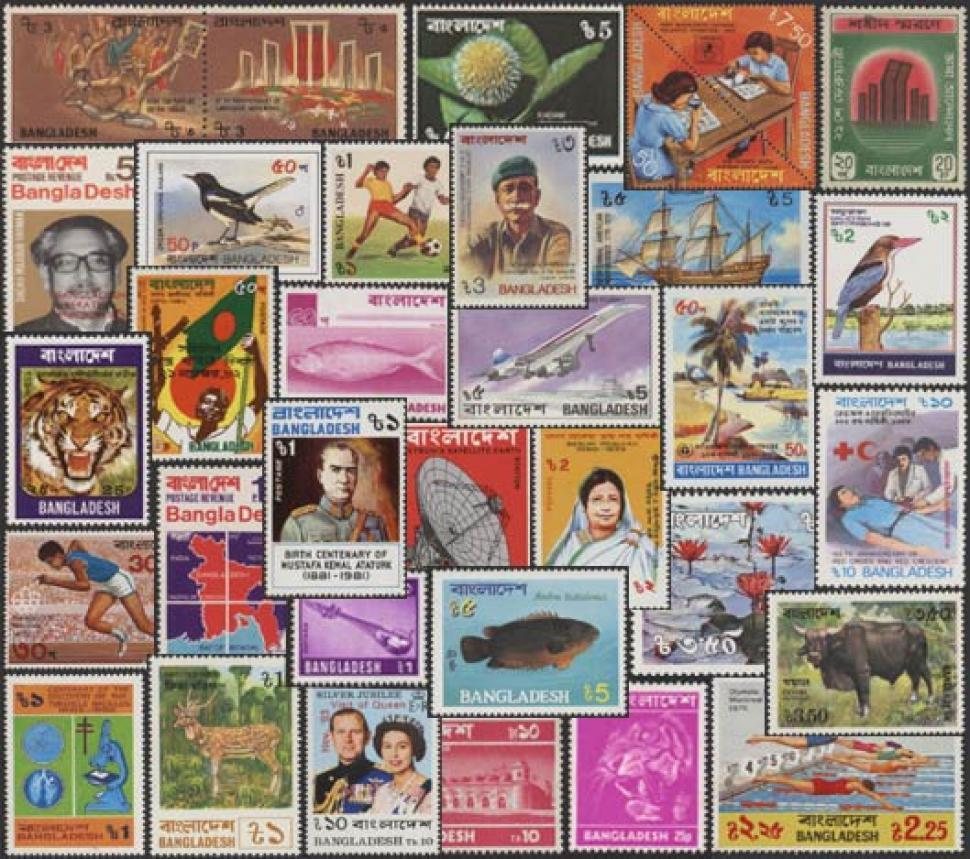 Download Free Stock Photo of Bangladeshi Stamps